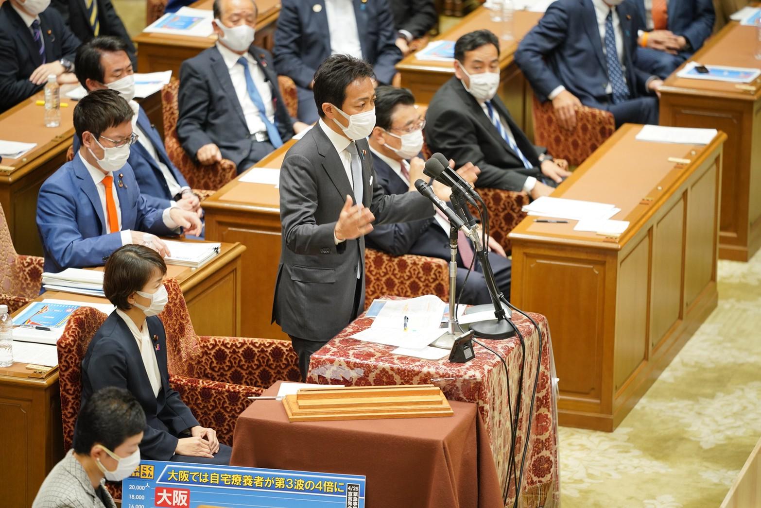 【衆予算委】玉木代表が予算委員会で新型コロナ関連について質疑