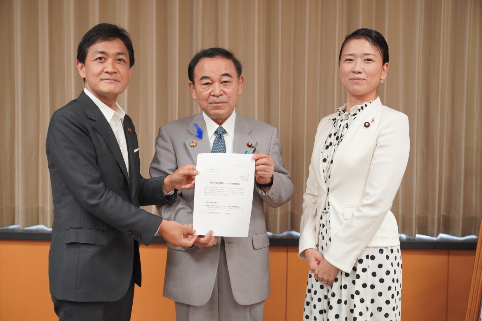 【申し入れ】坂本大臣と孤独・孤立対策について意見交換