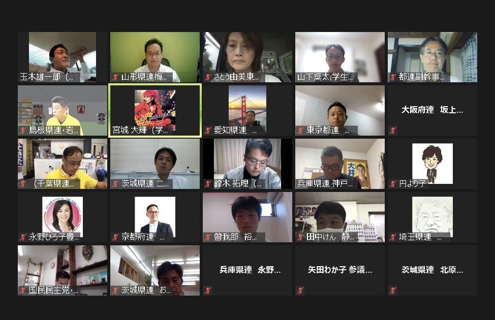 【青年局】国民民主党学生部準備会に所属議員が参加