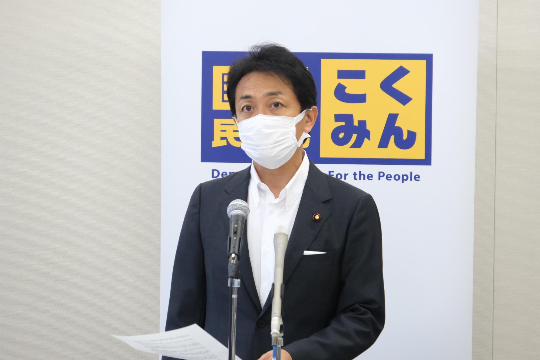 国民民主党 代表記者会見(2021年9月9日)