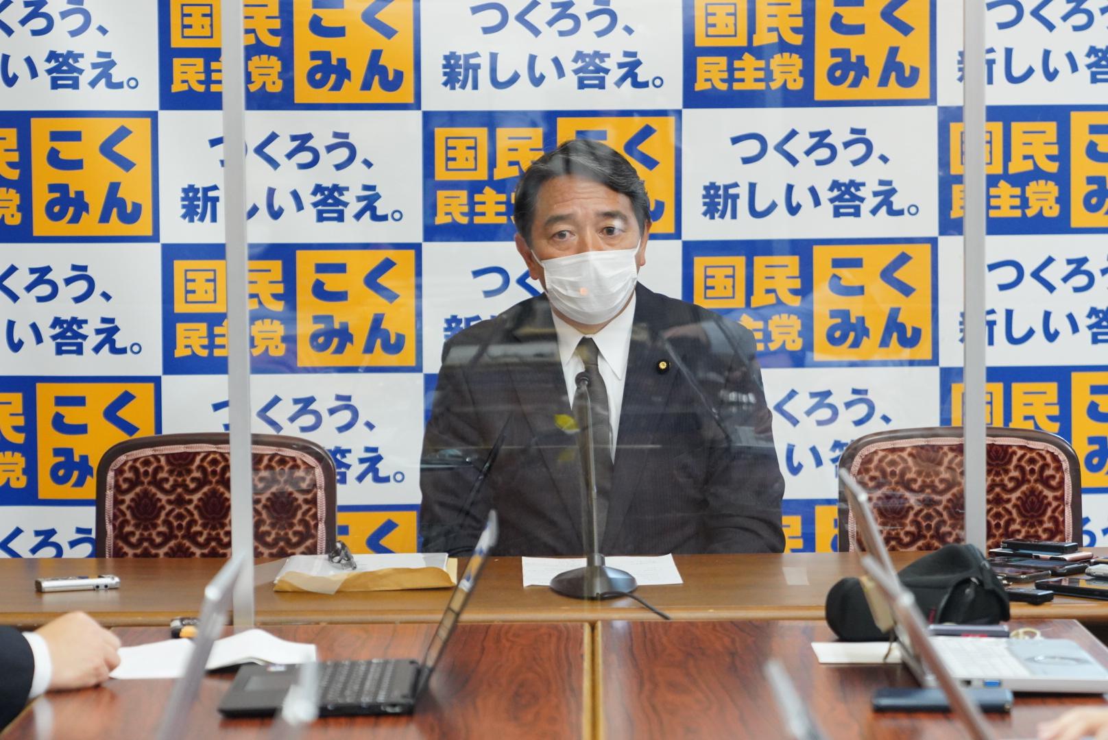 国民民主党 幹事長定例会見(2021年9月8日)